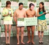 ダイエットサプリ『チラコル』PRイベントに出席した(左から)仁香、とにかく明るい安村、てのりタイガー・渡瀬瑞基、横澤夏子 (C)ORICON NewS inc.