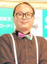 初代『Simejiさん』戴冠式&新CM発表会に出席したトレンディエンジェル・たかし (C)ORICON NewS inc.