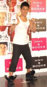 著書「勝つ人 13人のアスリートたち」のトークイベントを行った武井壮 (C)ORICON NewS inc.