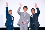 「w-inds. 15th Anniversary Live <Screen Edition>」プレミアム上映会より