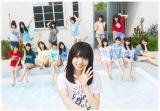 乃木坂46が15thシングル「裸足でSummer」のMV公開