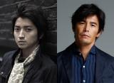 映画『22年目の告白—私が殺人犯です—』で初共演する(左から)藤原竜也、伊藤英明