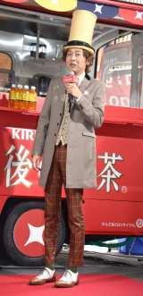 『go go tea!午後の紅茶 TEA SMOOTHIE STAND』オープニングイベントに登場したアンガールズ・田中卓志 (C)ORICON NewS inc.
