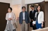 日本テレビ系連続ドラマ『家売るオンナ』(毎週水曜 後10:00)第2話の予告が公開 (C)日本テレビ