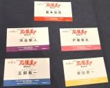 5人の名刺も公開 (C)ORICON NewS inc.