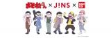 『おそ松さん』が「JINS PAINT」とコラボ! 兄弟のメガネ姿も公開(C)「赤塚不二夫/おそ松さん製作委員会」