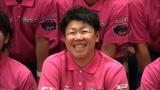 女子ソフトボール日本代表キャプテン・坂元令奈選手