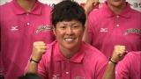 女子ソフトボール日本代表・藤田倭選手