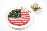 りゅうぺこアメリカンカレー&ケイジャンチキンサラダ