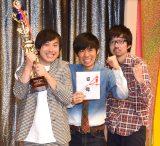 『あなたが選ぶ!お笑いハーベスト大賞2016』で優勝したトンツカタン (C)ORICON NewS inc.