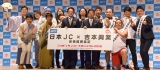『吉本興業×日本青年会議所 包括提携協定』記者会見の模様 (C)ORICON NewS inc.