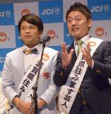 『吉本興業×日本青年会議所 包括提携協定』記者会見に出席したファミリーレストラン (C)ORICON NewS inc.