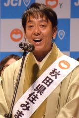 『吉本興業×日本青年会議所 包括提携協定』記者会見に出席した桂三若 (C)ORICON NewS inc.