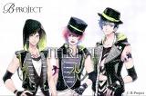 「B-Project」に登場するユニット・THRIVE(スライブ)…CV:豊永利行、花江夏樹、加藤和樹 (C)B-project