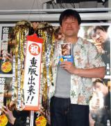 初著書『佐藤二朗なう』発売記念イベントを開催した佐藤二朗 (C)ORICON NewS inc.