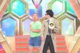 『第37回ABCお笑いグランプリ』で優勝したセルライトスパのファイナルステージ(左から大須賀健剛、肥後裕之)(C)ABC