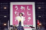 ライブイベント『うれしたのし大好き2016 〜真夏のドリカムフェス〜』に出演したレキシ(池田貴史) Photo:植松千波/橋本塁(SOUND SHOOTER)