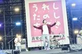 ライブイベント『うれしたのし大好き2016 〜真夏のドリカムフェス〜』に出演したsuchmos Photo:植松千波/橋本塁(SOUND SHOOTER)