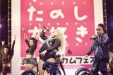 ライブイベント『うれしたのし大好き2016 〜真夏のドリカムフェス〜』に出演した渡辺直美 Photo:植松千波/橋本塁(SOUND SHOOTER)