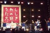 フジテレビ倉田大誠アナウンサーが「うれしい!たのしい!大好き!」のダンスにチャレンジ Photo:植松千波/橋本塁(SOUND SHOOTER)(C)フジテレビ