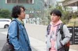 『ヒメアノ〜ル』予告編が解禁 (C)2016「ヒメアノ〜ル」製作委員会