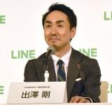 日米同時上場を報告したLINE出澤剛社長 (C)ORICON NewS inc.