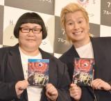 『HEROES REBORN/ヒーローズ・リボーン』BD&DVDリリース記念イベントに出席したメイプル超合金(左から)安藤なつ、カズレーザー (C)ORICON NewS inc.
