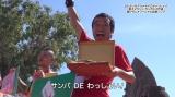 アルスマグナが新曲「サンバ DE わっしょい!」で猫ひろしを応援