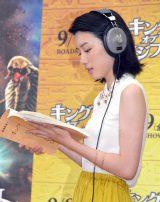 映画『キング・オブ・エジプト』の公開アフレコイベントに出席した永野芽郁 (C)ORICON NewS inc.