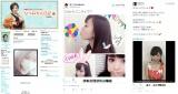 ネットツールを駆使してアプローチする若手の女性演歌歌手(左から水城なつみのブログ、杜このみのTwitter、工藤あやののTwitter)