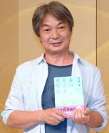 『海の見える理髪店』が「直木賞」を受賞した荻原浩氏 (C)ORICON NewS inc.