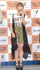 GATA-BAR(ガタバー) from SAGA』のオープニングイベントに出席した矢口真里(C)ORICON NewS inc.