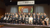 第6回衛星放送協会オリジナル番組アワード授賞式の模様 (C)ORICON NewS inc.