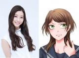 主人公・葛西舞を演じる足立梨花(C)2017 KIZUAKUフィルムパートナーズ