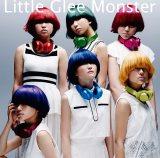 Little Glee Monsterのシングル「私らしく生きてみたい/君のようになりたい」通常盤