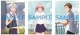 前売り券に付く、キャラクターデザイン藤井まき氏描き下ろしのA4クリアファイル (C)HoneyWorksMovie