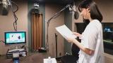 彦美を演じる石橋杏奈(C)NHK