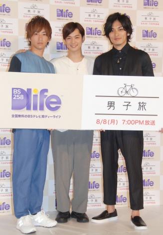 (左から)磯崎亮太、千葉雄大、久保田悠来=「Dlife」初のオリジナル旅番組『男子旅』取材会 (C)ORICON NewS inc.