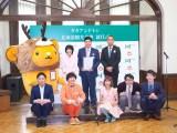 5月に行われた北海道観光大使就任式の様子
