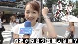 直球リポーター・松原江里佳が街行く人々に聞いちゃいます (C)ORICON NewS inc.