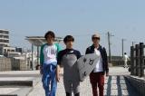 吉沢亮(中央)が初主演する映画『サマーソング』 (C)映画「サマーソング」製作委員会