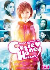 映画『CUTIE HONEY-TEARS-』新ポスタービジュアル (C)2016「CUTIE HONEY-TEARS-」製作委員会