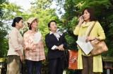 第1話はゲストも熟女。渡辺えりが出演(左から)宮崎美子、高畑淳子、渡辺、高島礼子(C)テレビ朝日