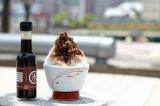 老舗醤油醸造元「ごとう醤油」が開発した『かき氷専用醤油 ショコラ』が発売