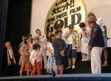実は台に乗っていた大谷育江=アニメ映画『ONE PIECE FILM GOLD』初日舞台あいさつ (C)ORICON NewS inc.