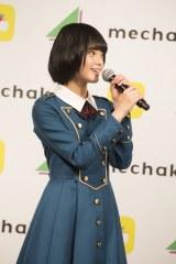 デビュー曲でセンターを務める最年少14歳の平手友梨奈
