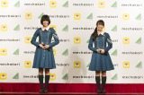 ファッションアイテムレンタルアプリ『mechakari』CMキャラクターに起用された欅坂46