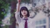 欅坂46が2ndシングル「世界には愛しかない」MV公開(写真は平手友梨奈)