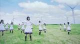 欅坂46が2ndシングル「世界には愛しかない」MV公開