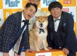 (左から)映画『ペット』プレミアイベントに登場したバナナマン・設楽統、日村勇紀